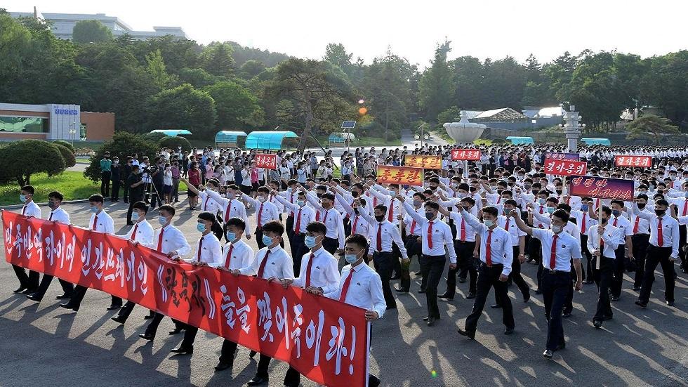 مظاهرة مناهضة لكوريا الجنوبية في بيونغ يانغ