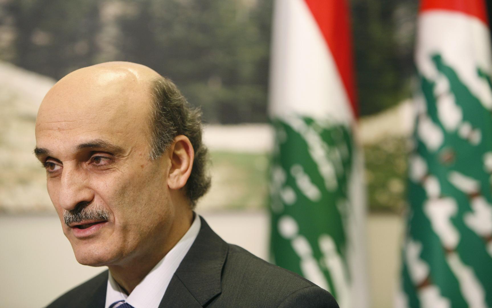 سمير جعجع رئيس حزب القوات اللبنانية أرشيف