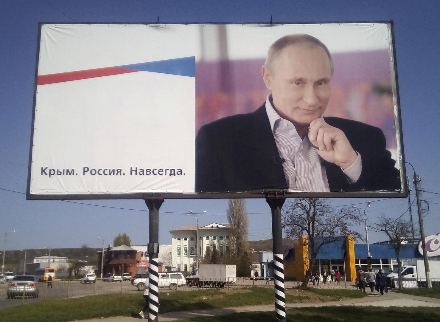لافتة بصورة الرئيس الروسي فلاديمير بوتين - شبه جزيرة القرم