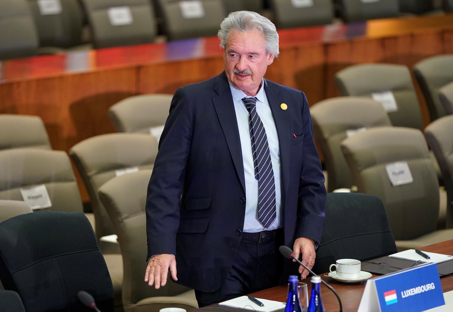 وزير خارجية لوكسمبورغ: الضم الإسرائيلي سرقة تخالف الوصايا العشر