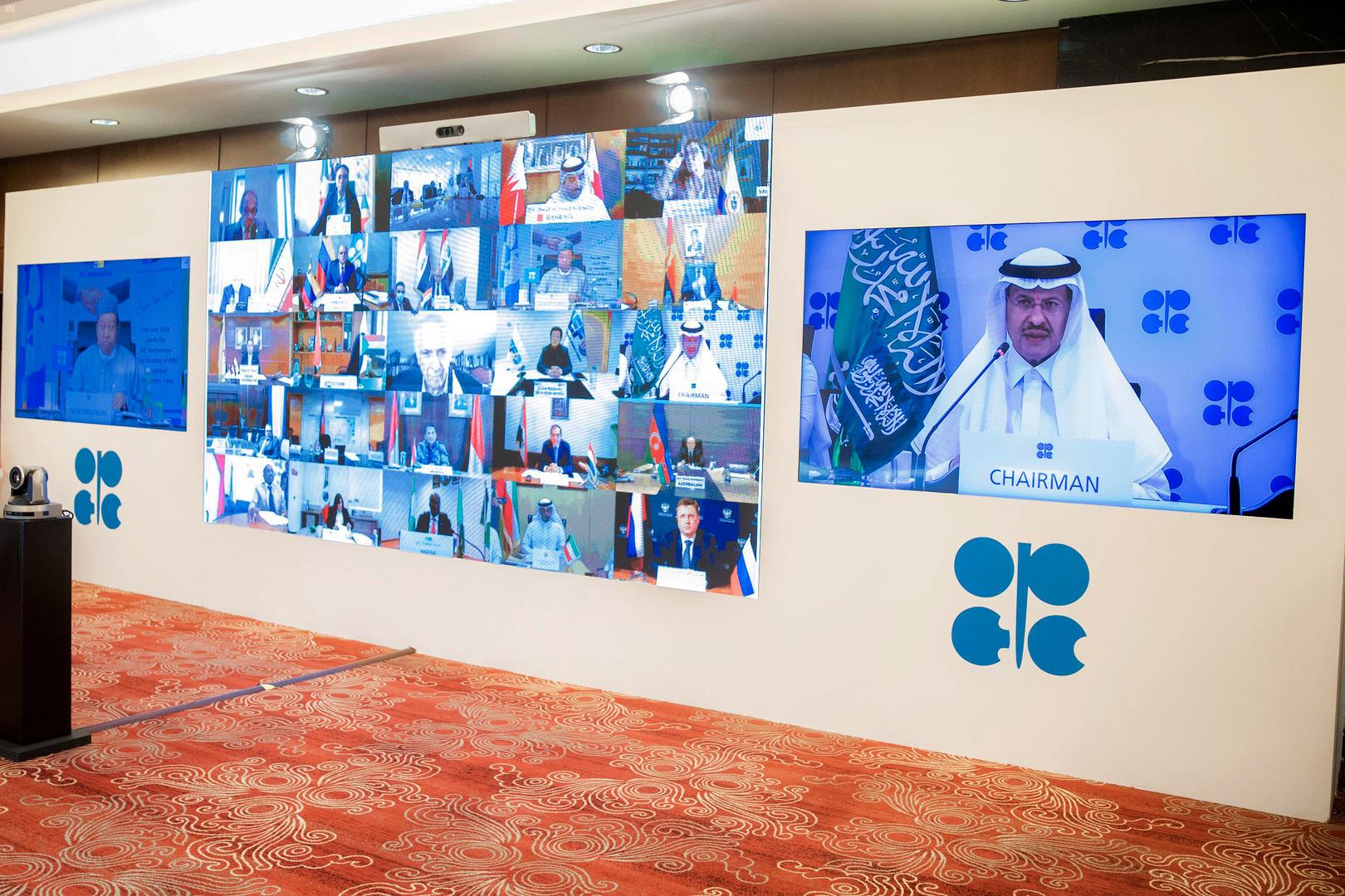 السعودية ارتكبت خطأ كبيرا في سوق النفط