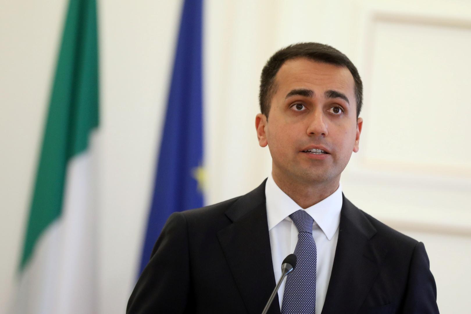وزير الخارجية الإيطالية لويجي دي مايو