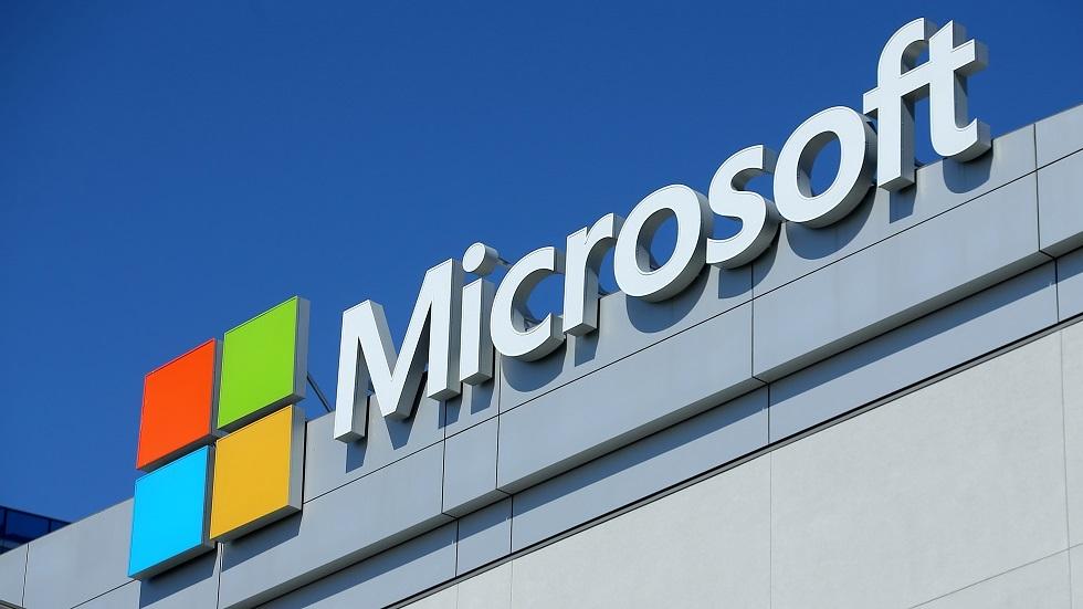 مايكروسوفت تؤكد استحواذها على إحدى أهم الشركات المتخصصة بأمن الإنترنت