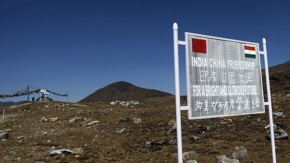 الحدود الهندية الصينية - أرشيف