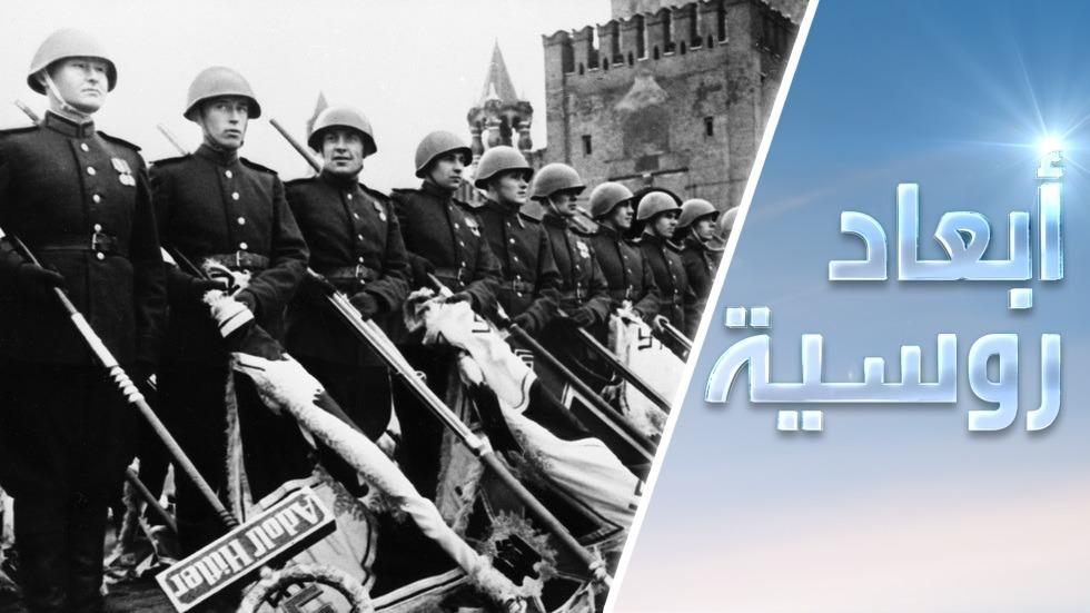 75 عاماً على النصر العظيم ودحر فيروس النازية