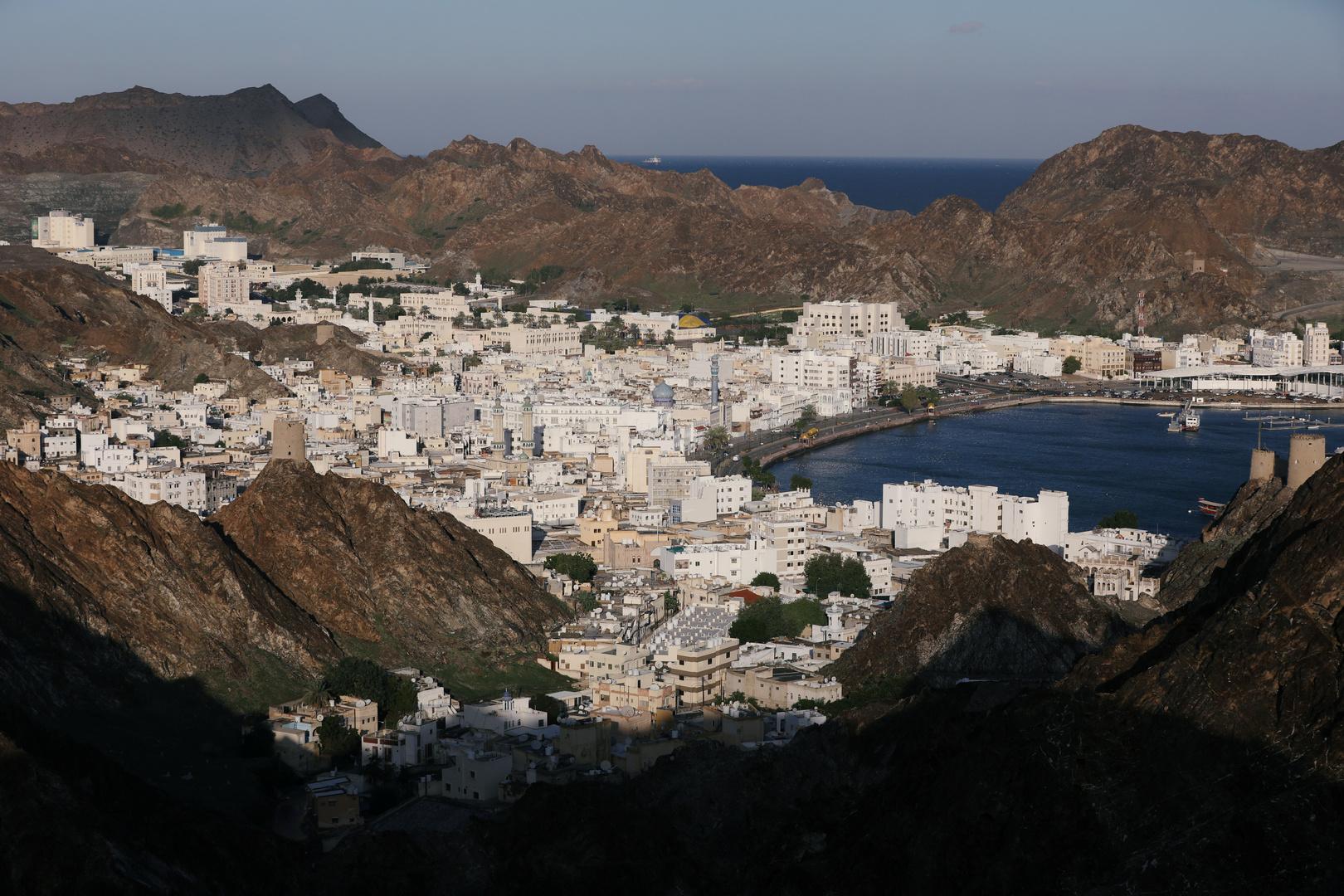 مسقط، سلطنة عمان