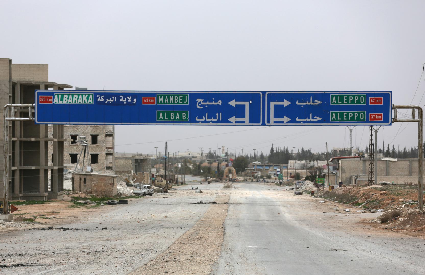 إصابات بتفجيرين متتاليين في مدينة منبج السورية، صورة من الأرشيف