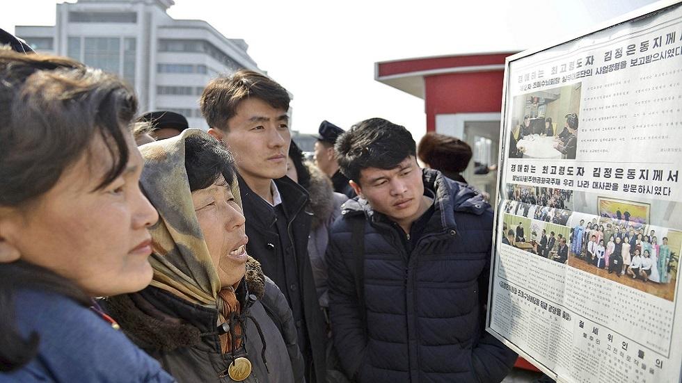 الإعلام الكوري الشمالي يسحب مقالات منتقدة للجنوب
