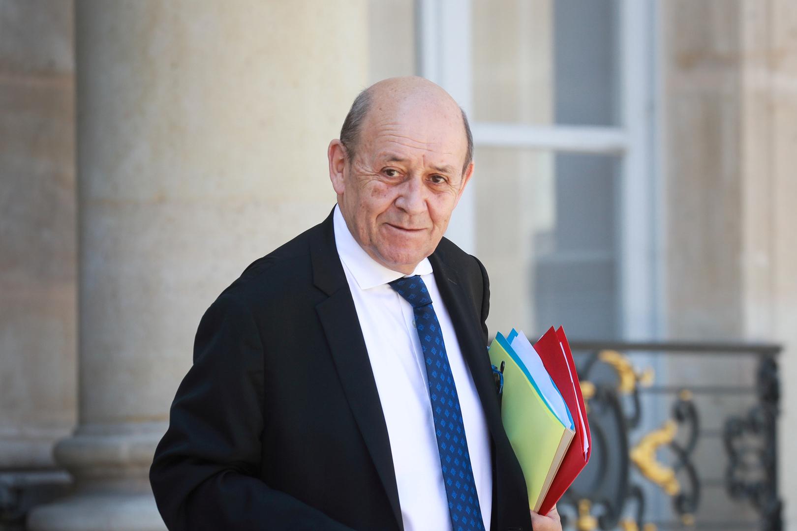 وزير الخارجية الفرنسي جان إيف لو دريان
