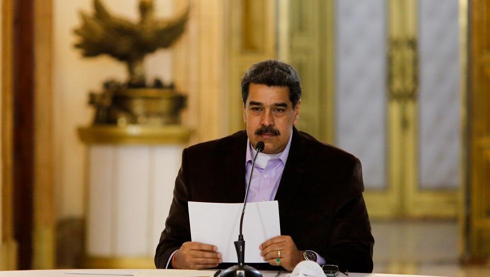 مادورو يعلن استعداده لإجراء استفتاء حول تنحيه عن الرئاسة