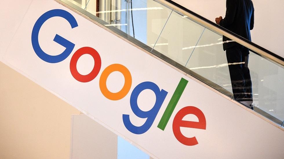 غوغل ستدفع الأموال مقابل