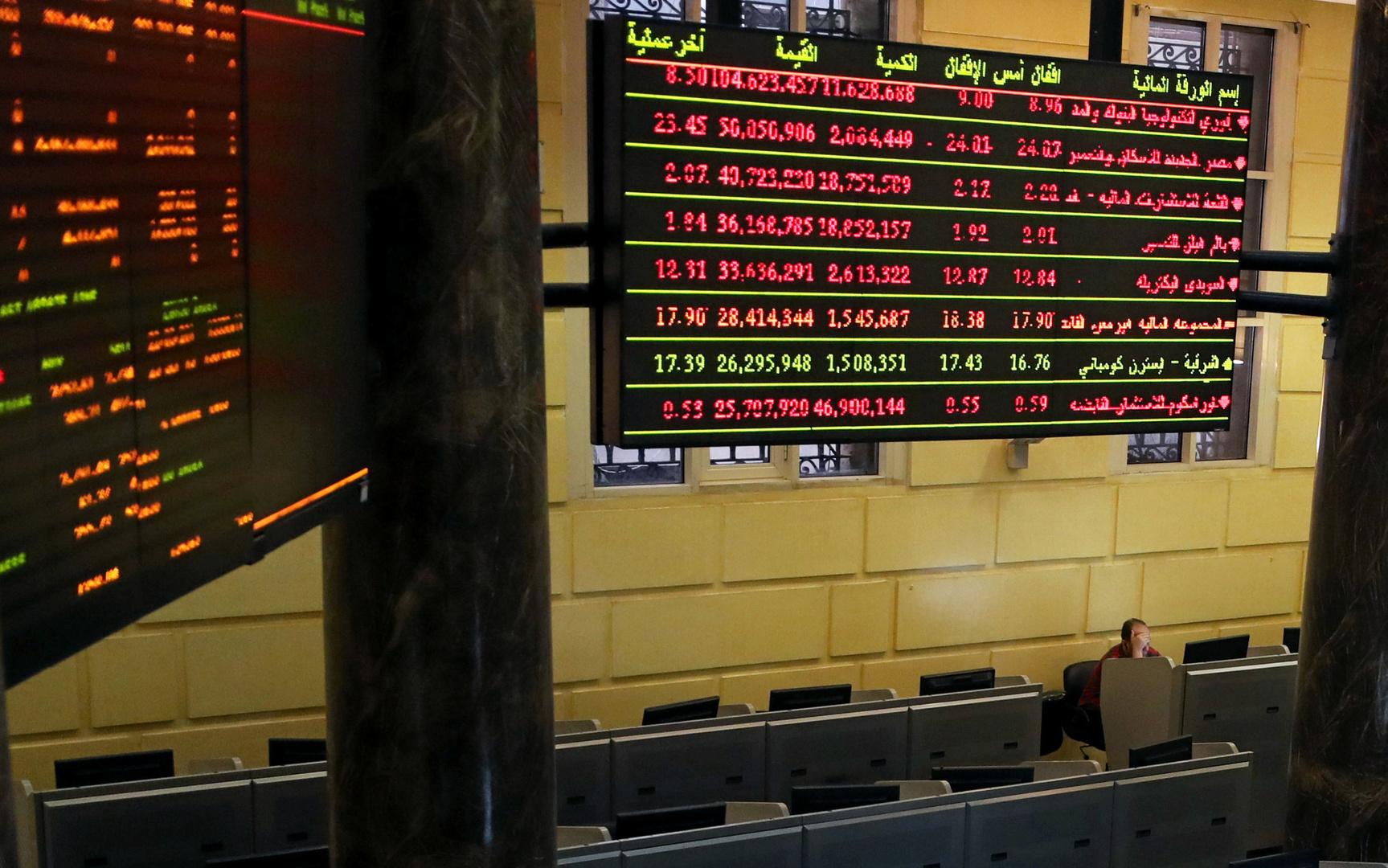 البورصة المصرية تفقد مليارات الجنيهات