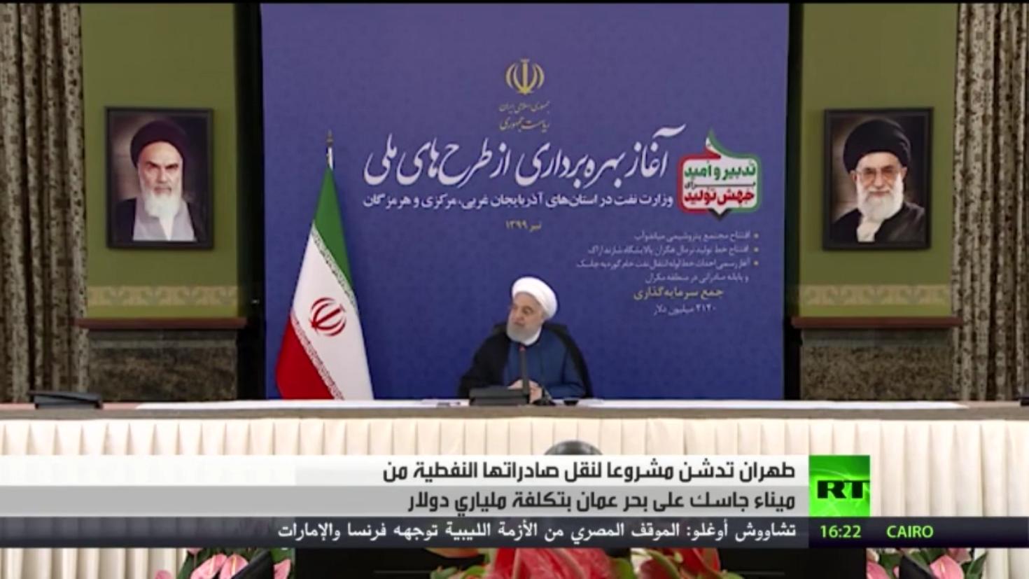 روحاني: سنصدر النفط من خليج عمان