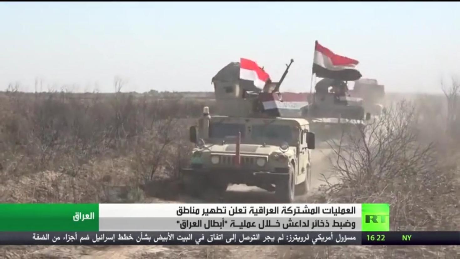 عملية أبطال العراق تلاحق خلايا داعش -