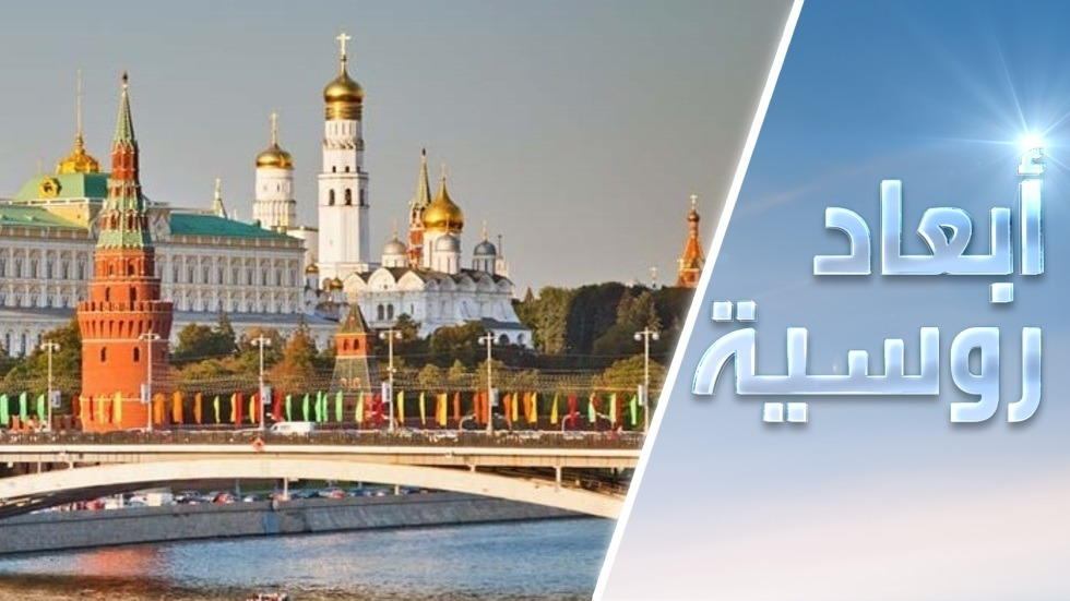 تعديل الدستور الروسي ولغز مستقبل بوتين