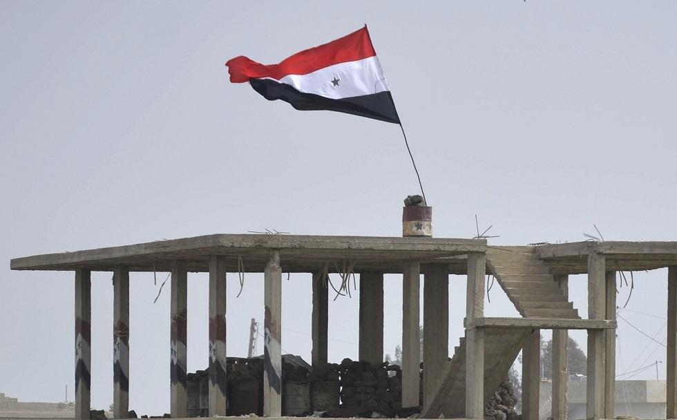 درعا سوريا