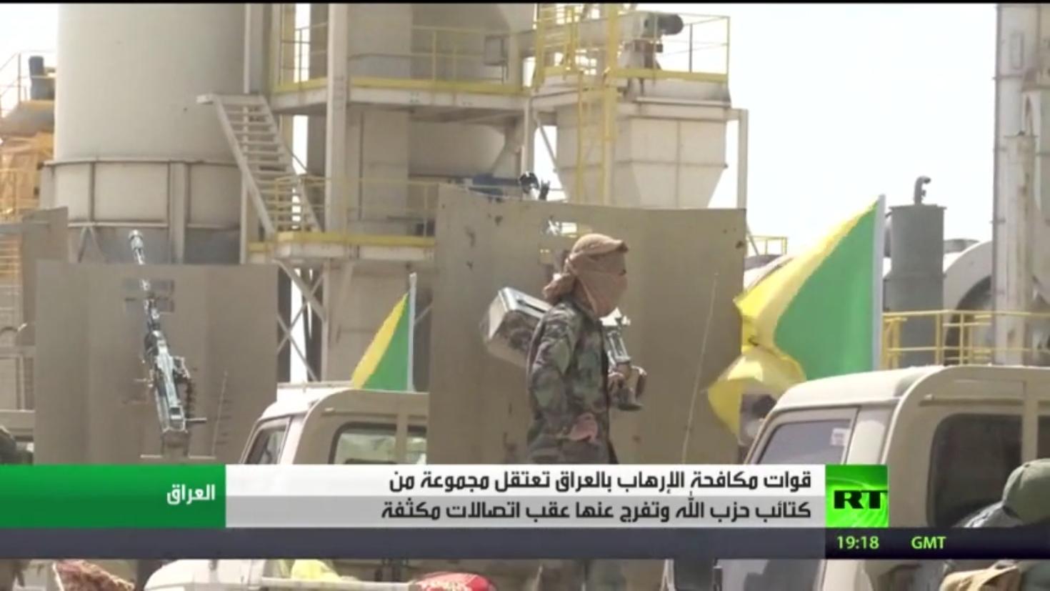 العراق.. تحذير من صراع بين الأجهزة الأمنية