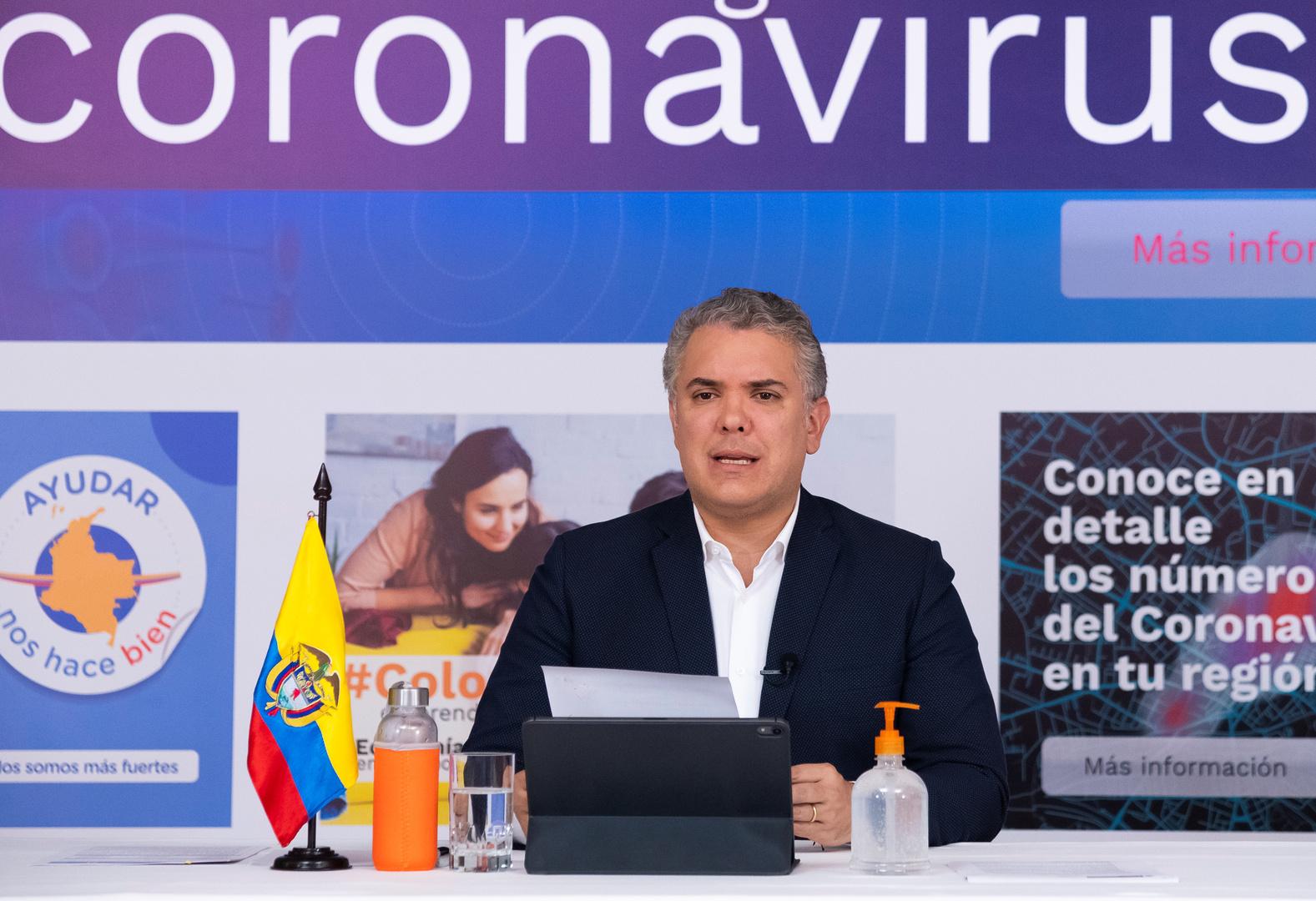 الرئيس الكولومبي: فنزويلا