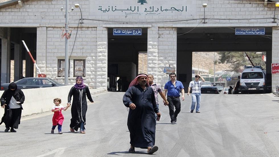 لبنان يحدد موعد فتح الحدود البرية مع سوريا