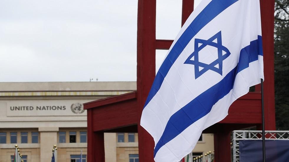 """""""فيديو جنسي"""" بسيارة الأمم المتحدة بإسرائيل يثير غضب المنظمة (فيديو)"""