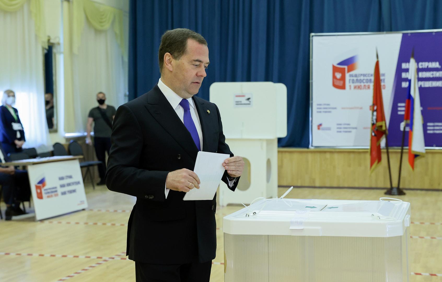 إعلان روسيا في الدستور الجديد حصنا للقيم العائلية