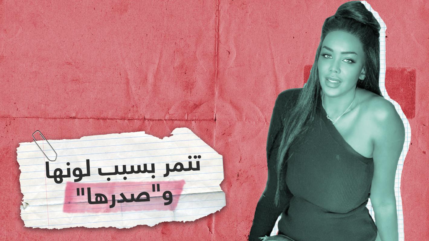 """""""فاشينيستا"""" كويتية تعرضت للتنمر بسبب لون بشرتها"""