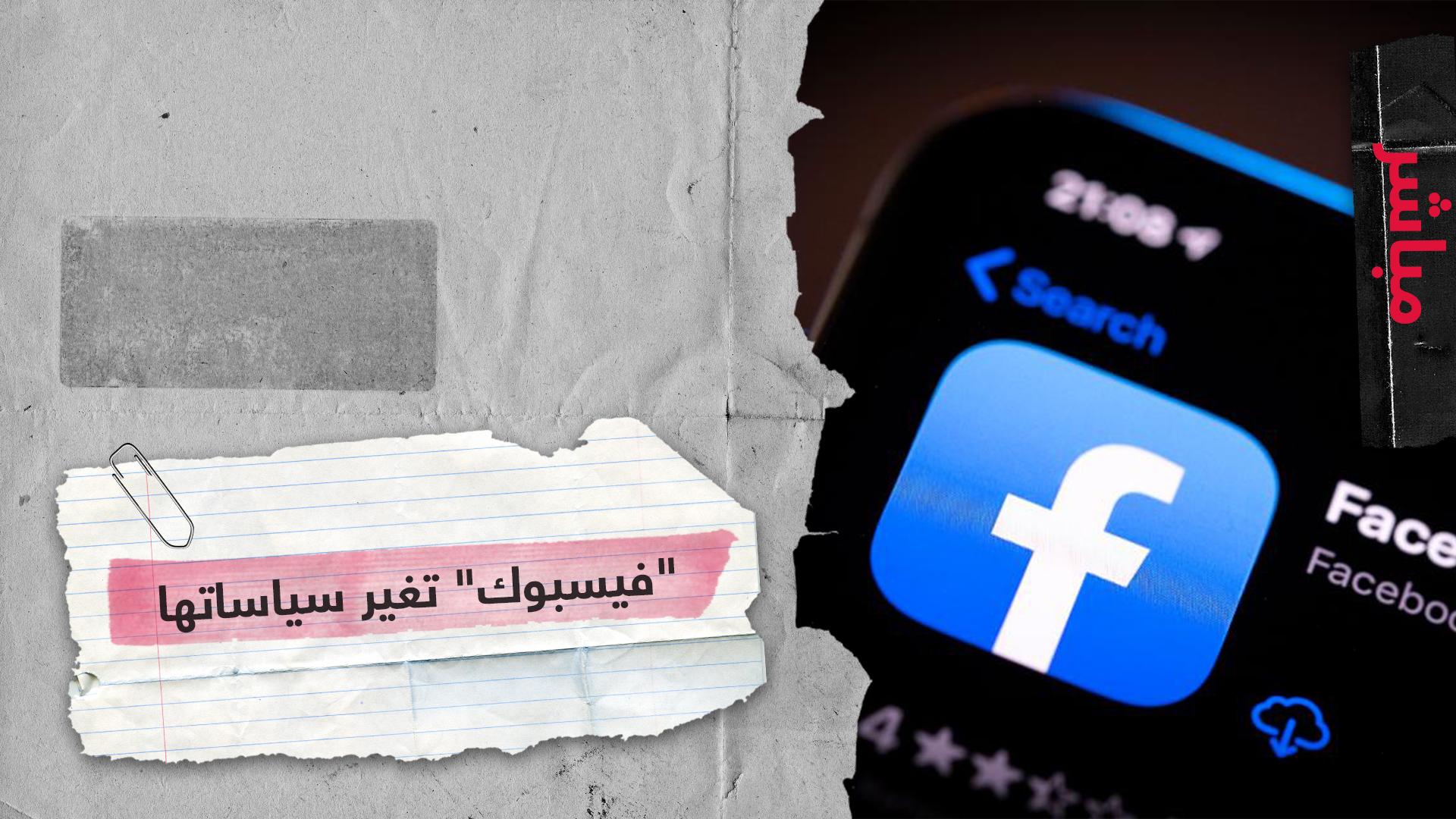 آخرها كوكاكولا.. شركات عالمية تقاطع الإعلان عبر فيسبوك بسبب