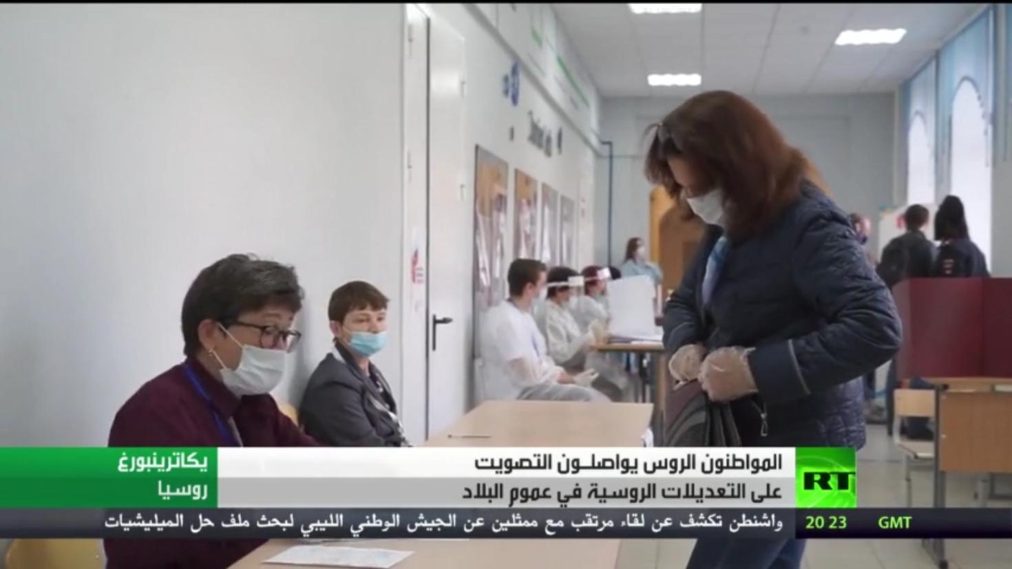 مراكز تصويت استثنائية في روسيا بسبب كورونا