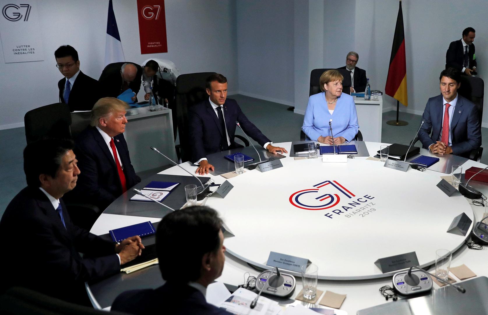 اجتماع قمة السبع في فرنسا، أرشيف