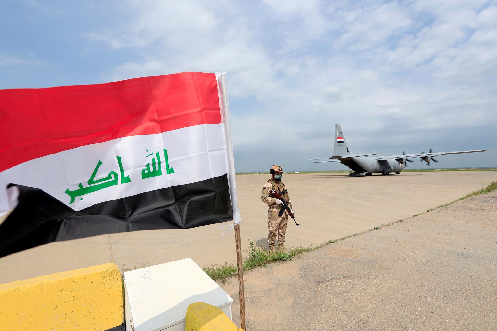 القوات العراقية، أرشيف