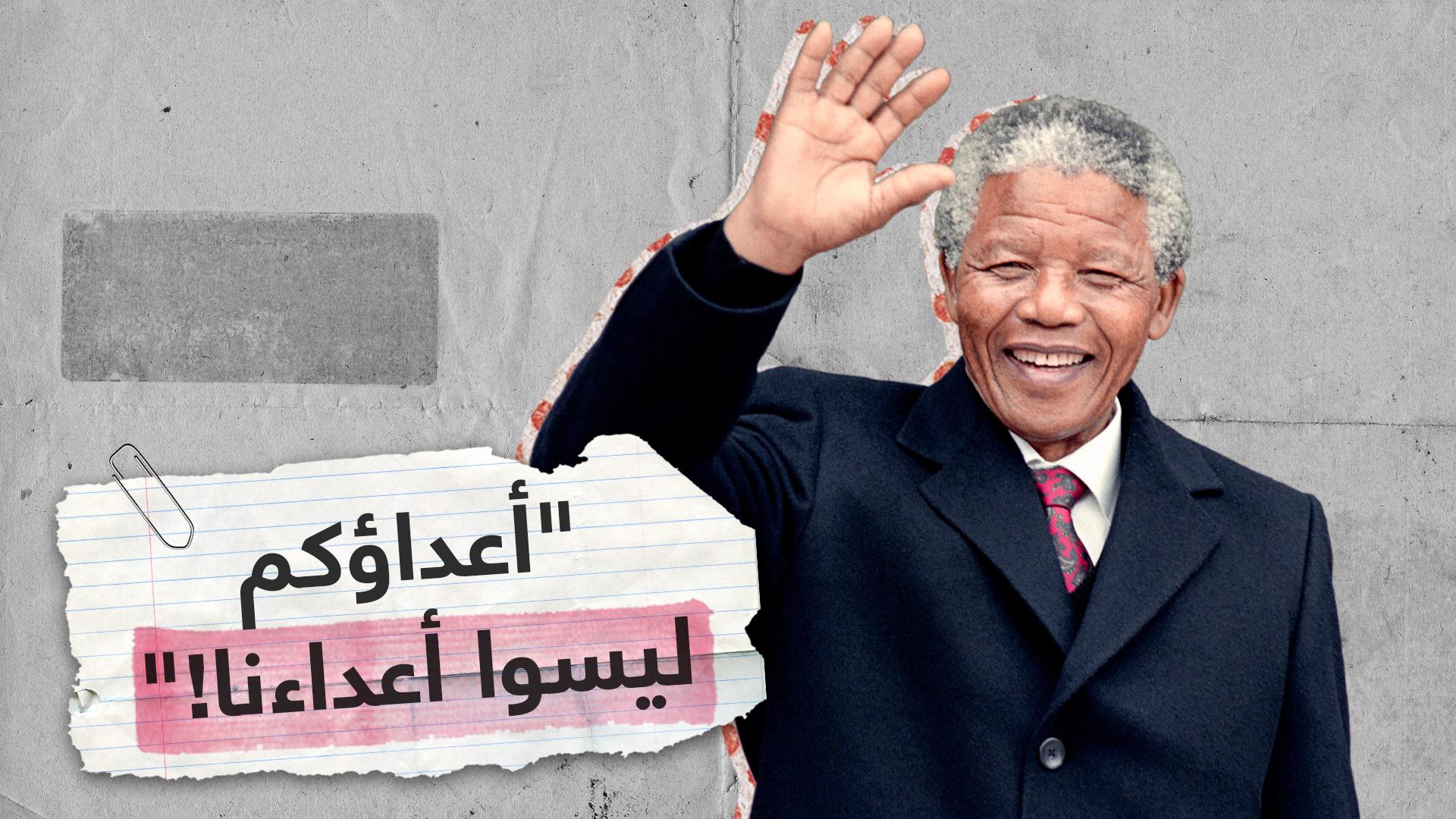 مانديلا يرد بقوة على صحفي أمريكي حاول مهاجمته لدعمه ياسر عرفات والقذافي وكاسترو!