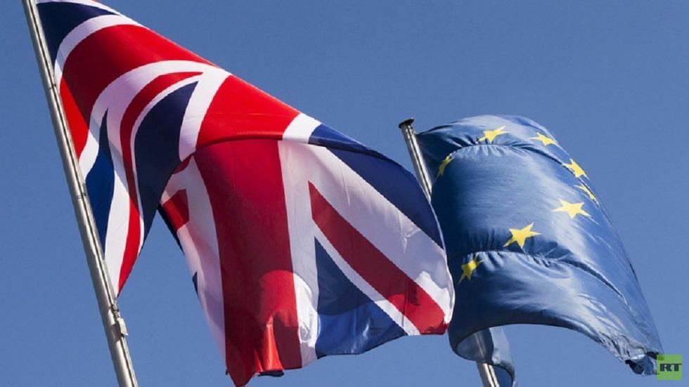 الاتحاد الأوروبي وبريطانيا