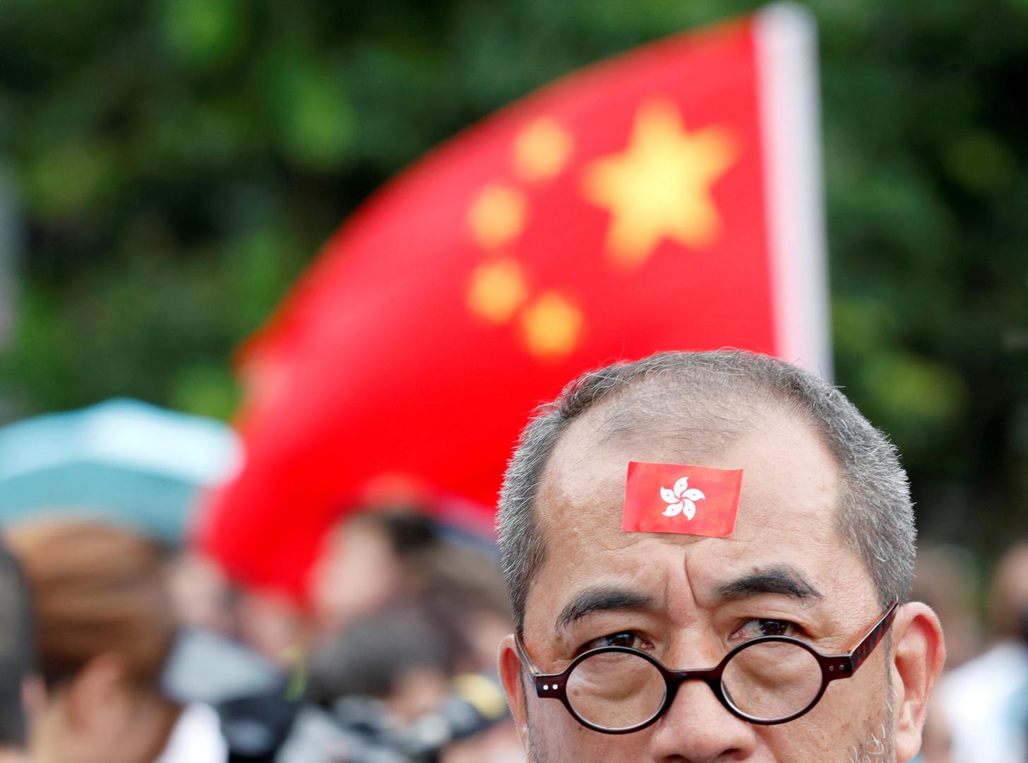 مظاهرة مؤيدة لحكومة الصين في هونغ كونغ
