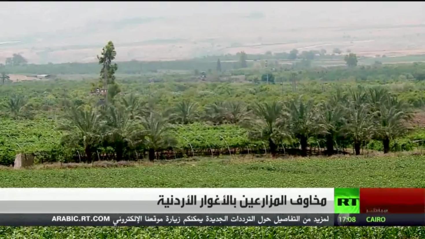 مخاوف المزارعين بالأغوار الأردنية