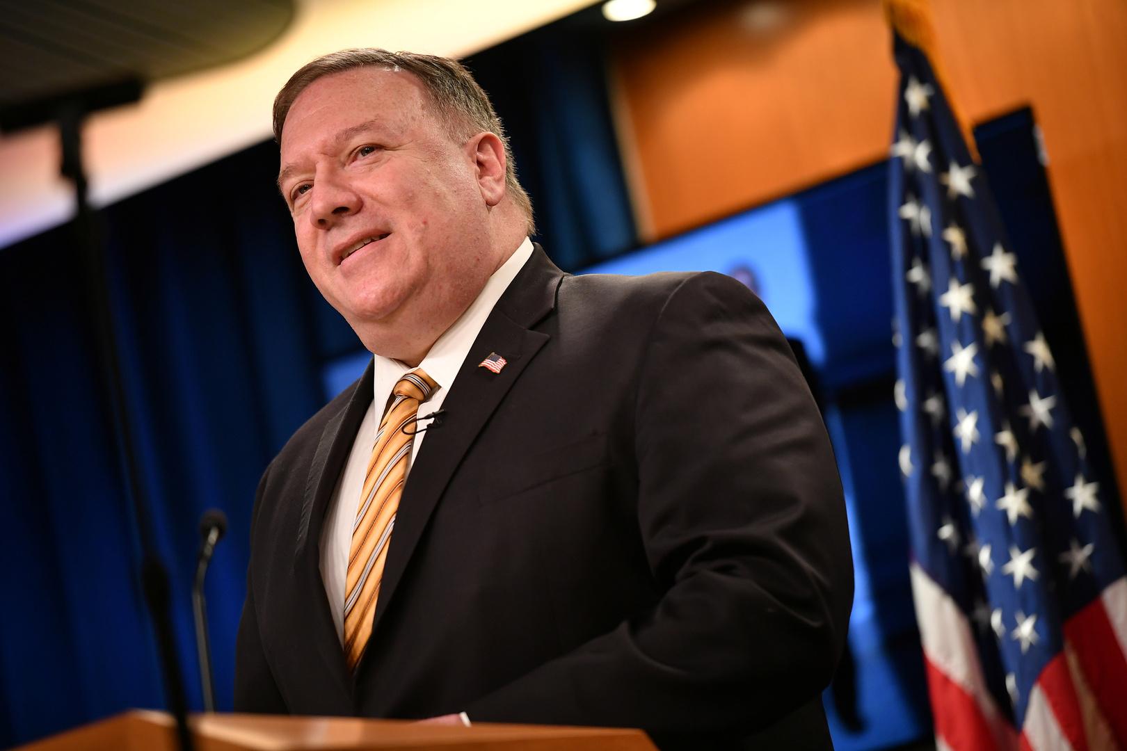 بومبيو يوجه كلمة إلى مجلس الأمن الدولي بشأن حظر الأسلحة على إيران