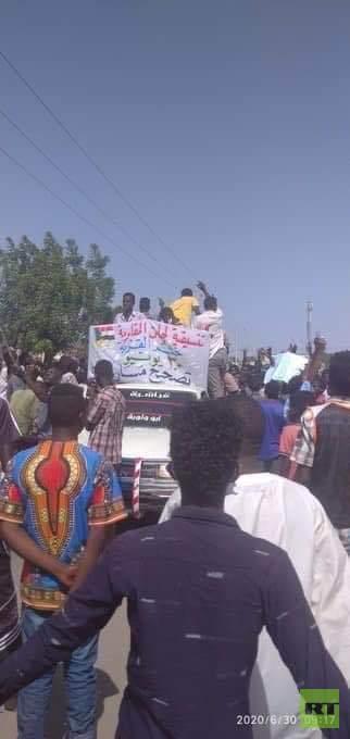 تجمع المهنيين السودانيين يعلن مطالبه مع انطلاق