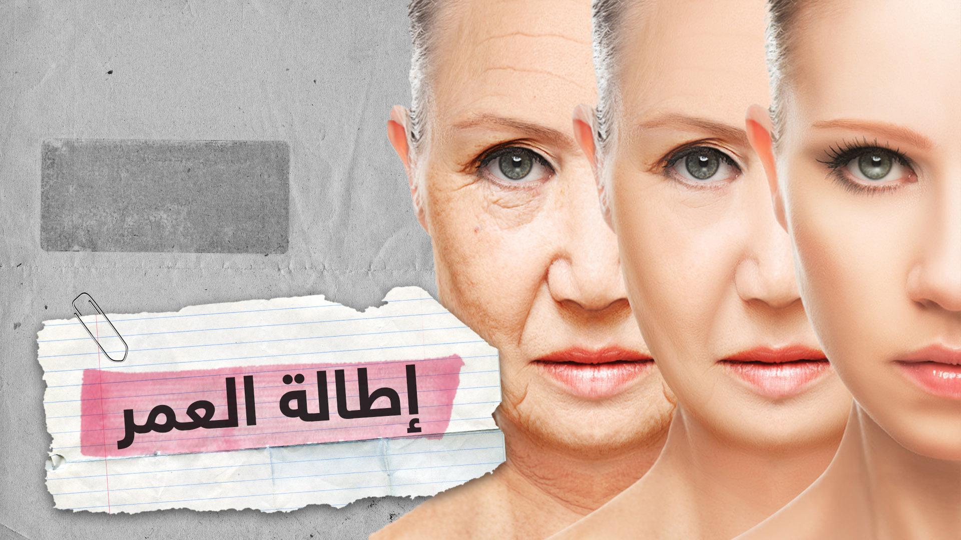 عالمة إماراتية: برمجت خلايا جسدي لإطالة عمري