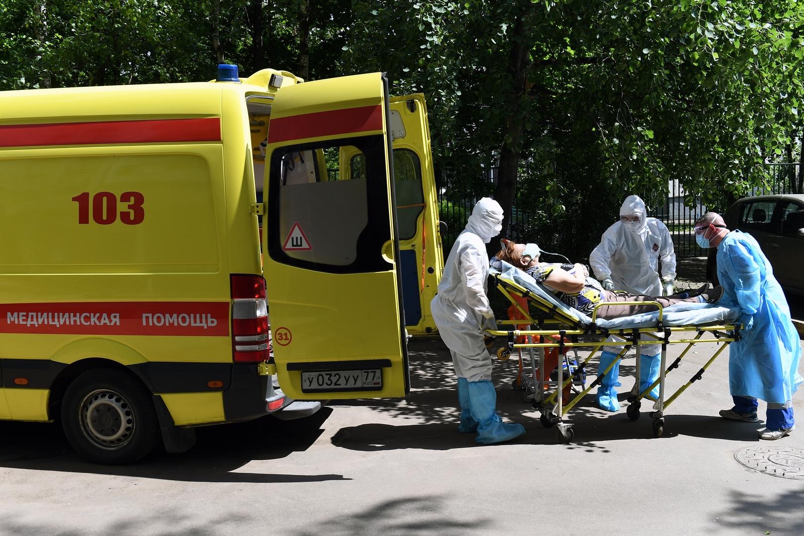موسكو.. 35 حالة وفاة جديدة بكورونا