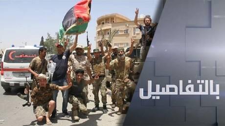 الحرب في ليبيا.. هل السلام ممكن؟
