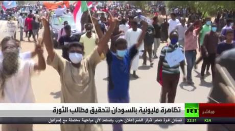 تظاهرة مليونية بالسودان لتحقيق مطالب الثورة