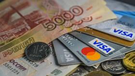 الدولار يهبط أمام الروبل الروسي إلى أدنى مستوى منذ 6 مارس 2020