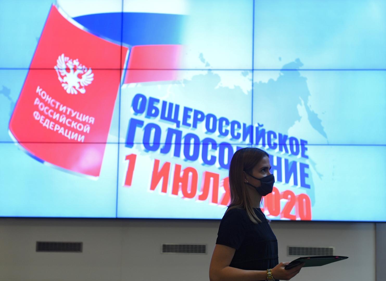 الروس يصوتون اليوم على حزمة من التعديلات على دستور البلاد