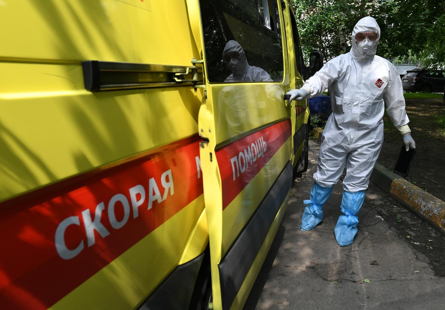لليوم الثاني.. ارتفاع حاد في الوفيات بكورونا في روسيا وحالات الشفاء الجديدة تتخطى الإصابات