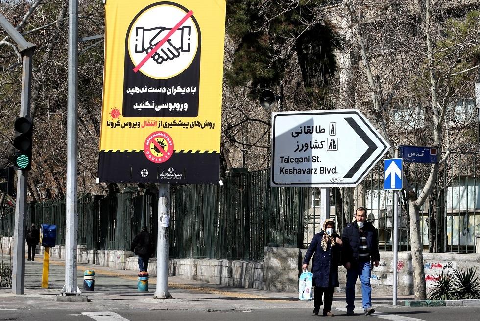 إيران.. إجمالي الوفيات بفيروس كورونا يقترب من 11 ألفا