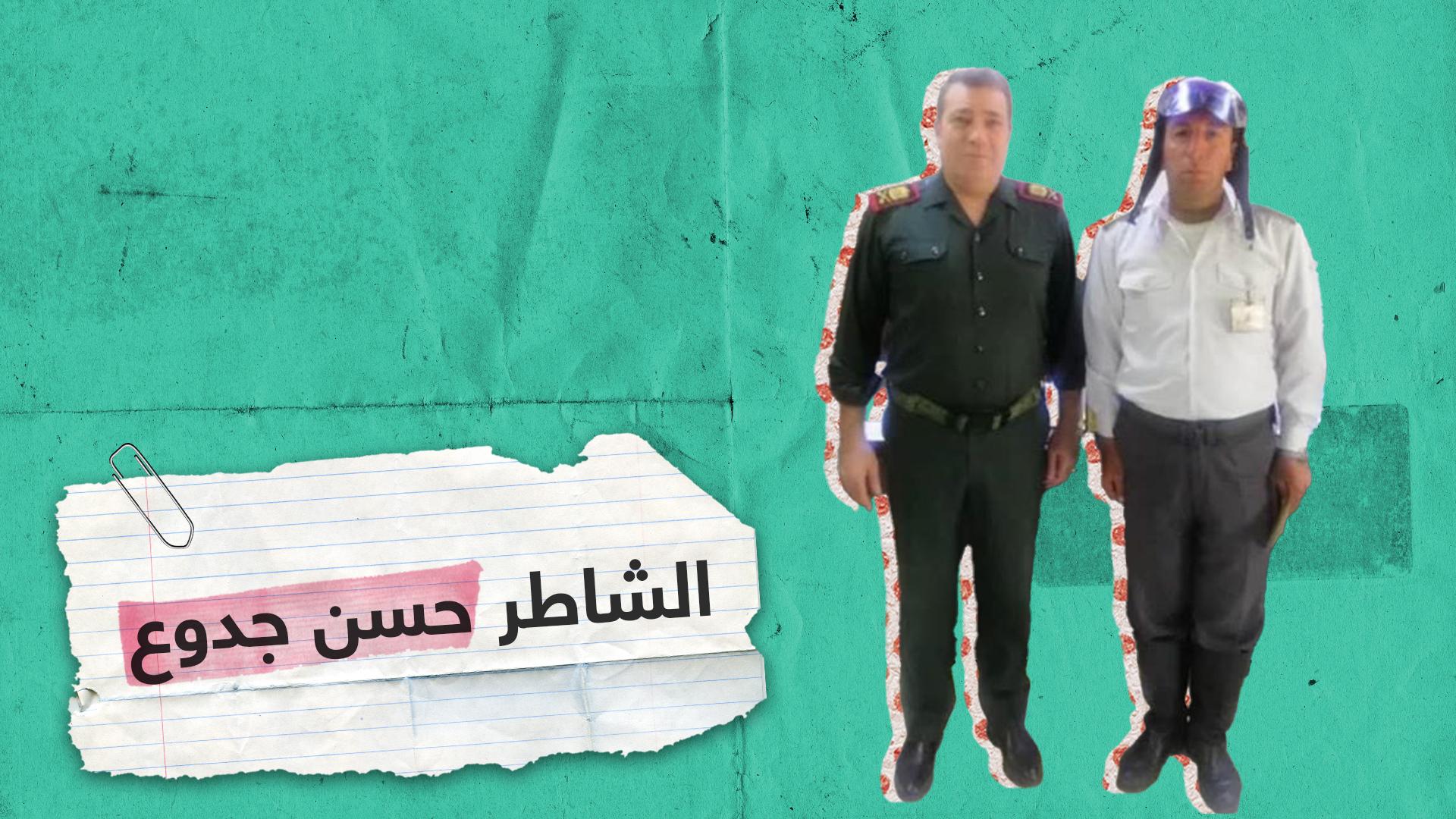 شرطي سوري يثير إعجاب رواد مواقع التواصل