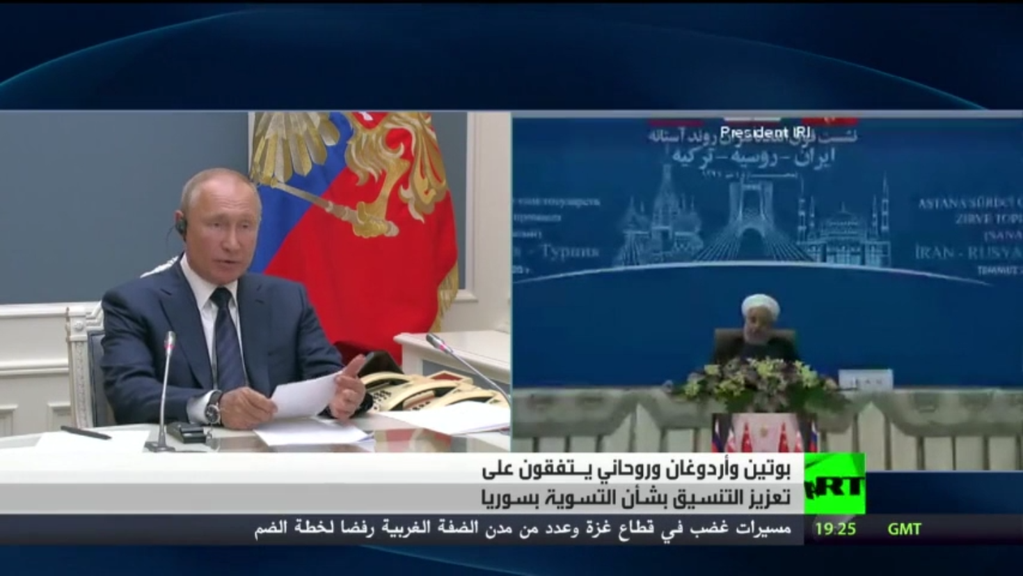 اتفاق على تعزيز التنسيق لحل الأزمة في سوريا