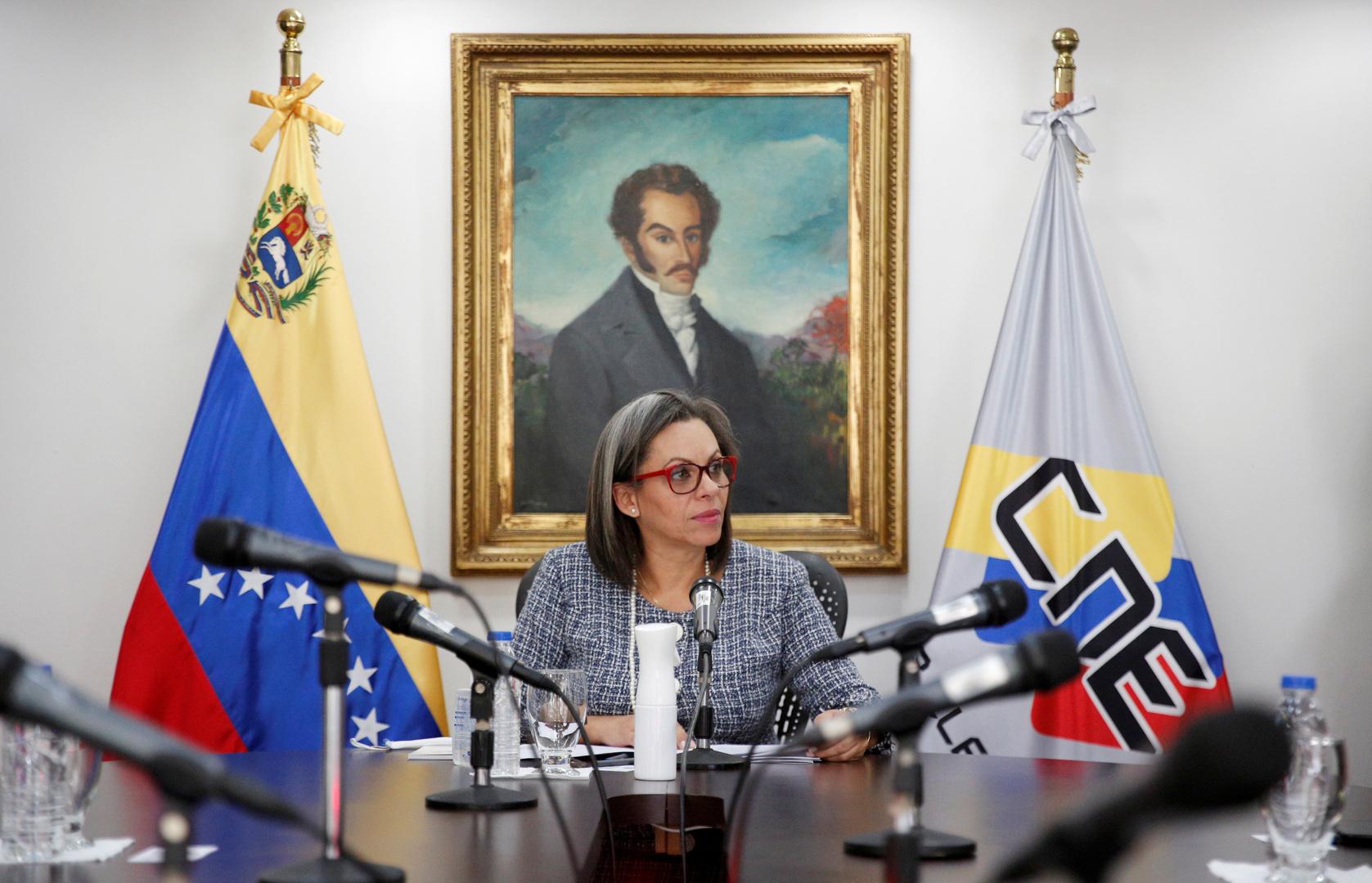 السلطات الفنزويلية تحدد 6 ديسمبر موعدا للانتخابات التشريعية