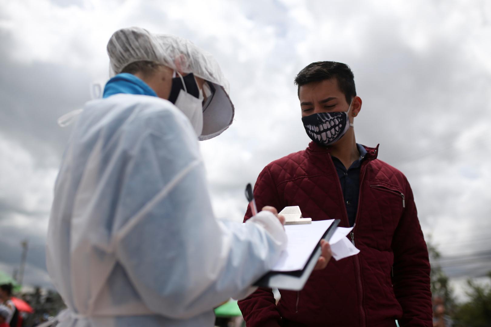 كولومبيا.. إصابات كورونا تتجاوز عتبة الـ 100 ألف حالة
