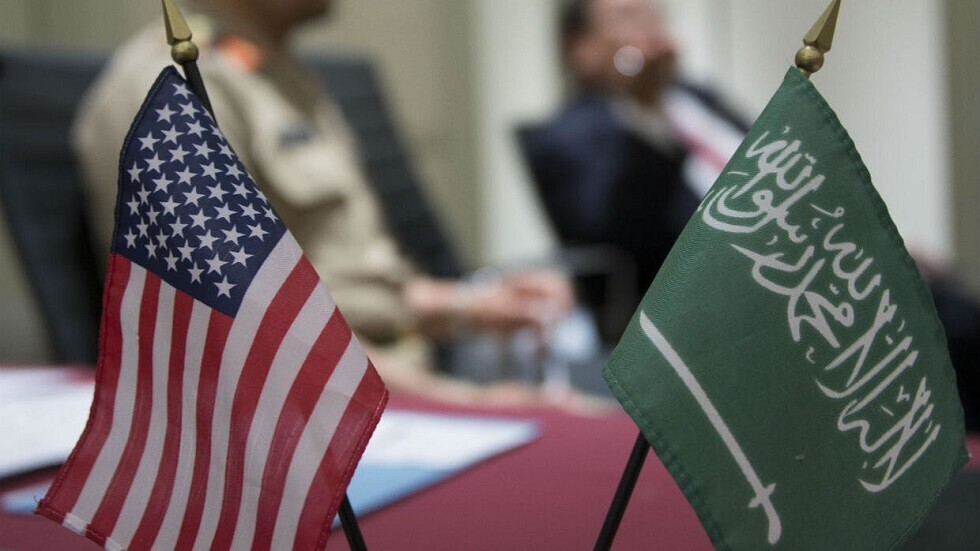 السعودية والولايات المتحدة