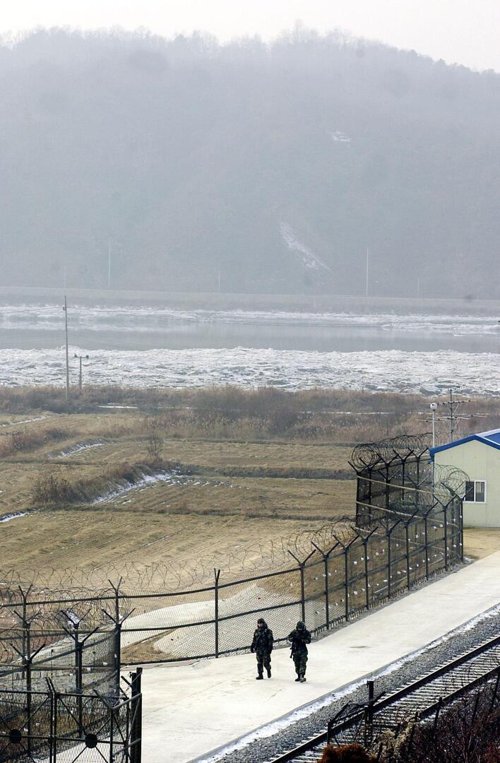 منطقة الحدود بين الكوريتين